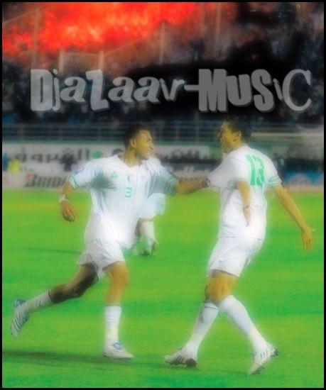 Nadir Belhadj (3) & Karim Matmour (13)