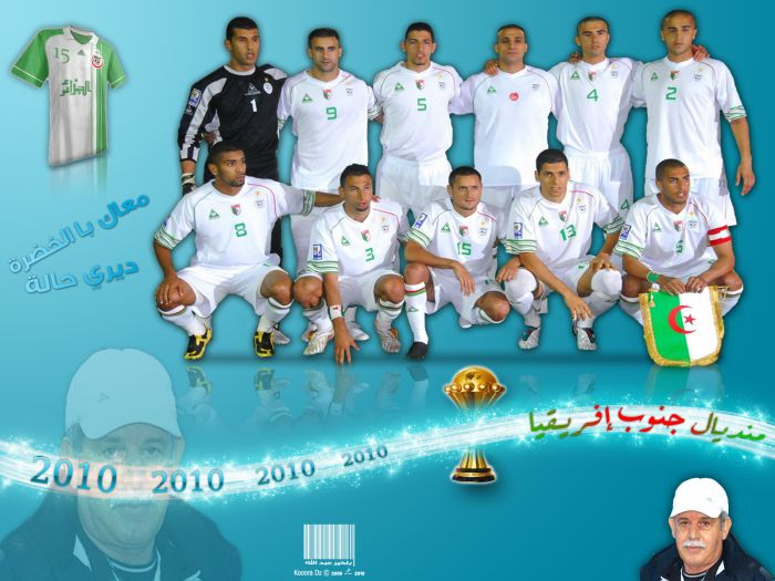 1.2.3.viva l'algerie