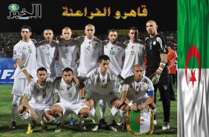 I AM ALGERIEN