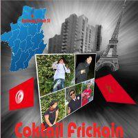 Coktaiil Frickaiin