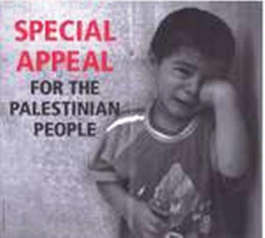 palestine un jour palestiine tjr