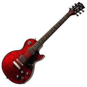 une guitare tro belle