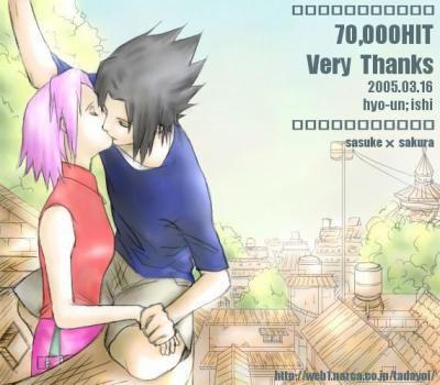 oula sasuke va voir sakura pour l'embrasser