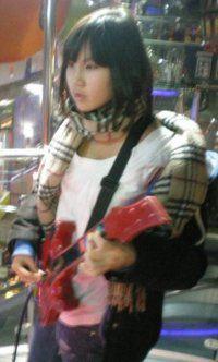 Guitar Hero London 2009