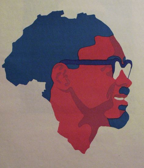 P emery lumumba