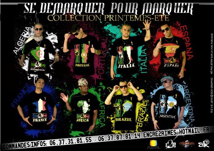 """E2R """"Se Démarquer Pour Marquer"""" Nouvelle collection"""