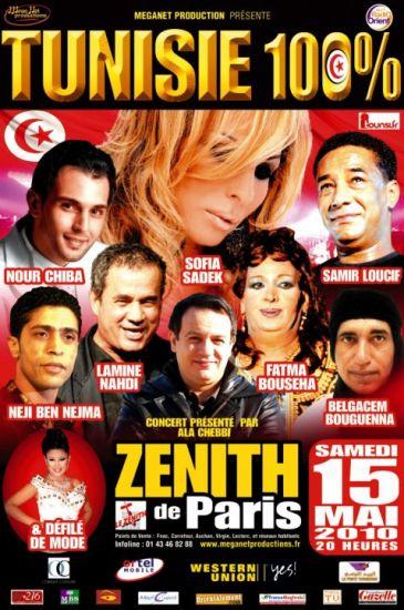 TUNISIE 100%