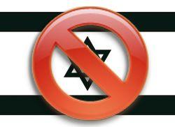 non à israël
