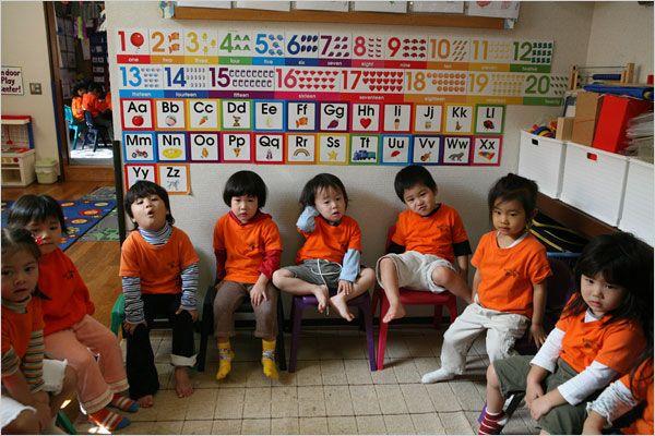 School japanese