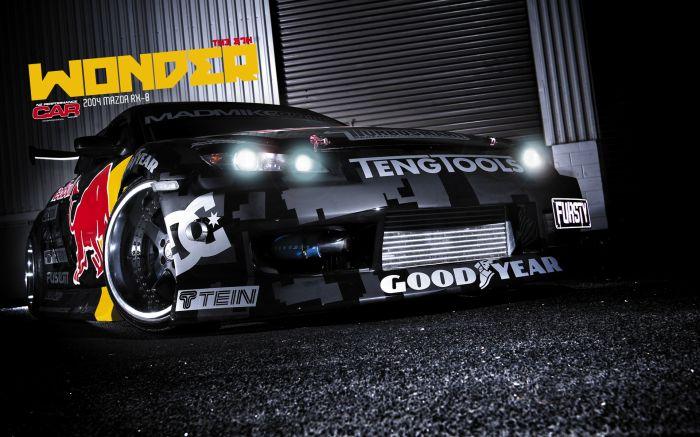the best drift car