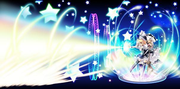 éclaire d'étoile