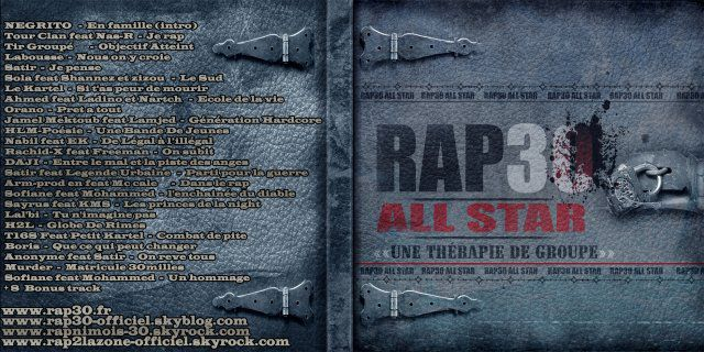 Rap 30