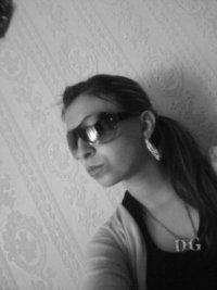 Ma Confidante ♥