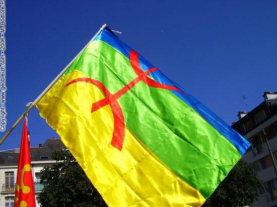 je ss fier d`estre un kabyle