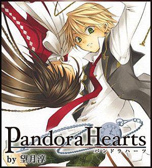 N°1 Pandora Hearts manga de Jun Mochizuki