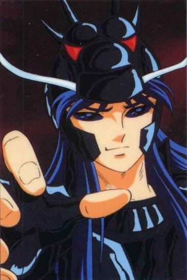 Ankoku Dragon  ( Black  Dragon )