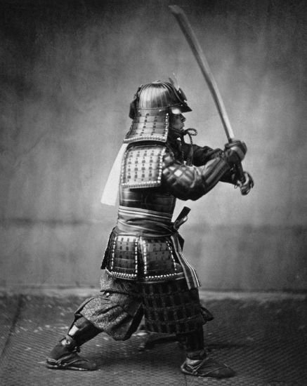 Guérrier-Samouraî- soldat