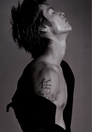 1TYM - Tae Bin