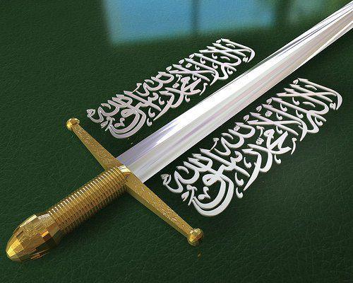 Le plus noble d'entre vous auprès d'Allah est le