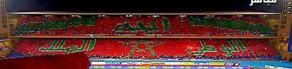 tifo sda3333 wlh sar3oh