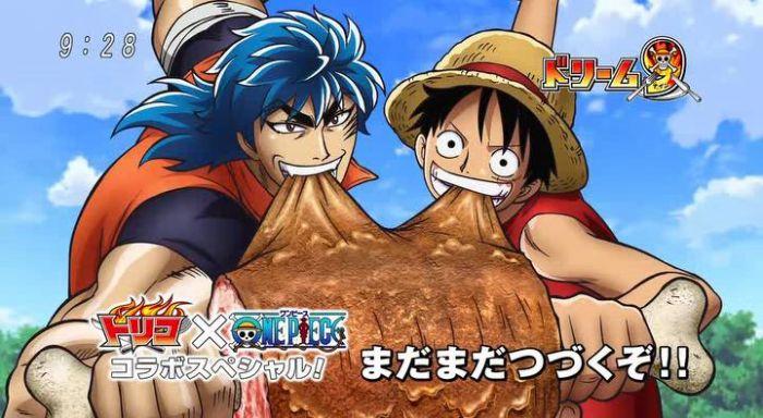 One Piece et Toriko