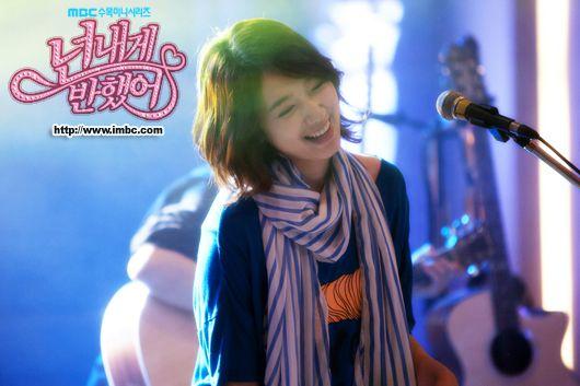 Park Shin Hye Unnie