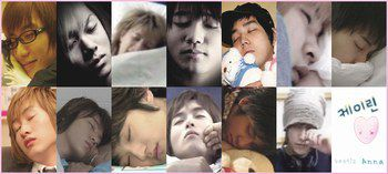 Super Junior Sleep