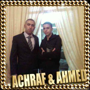 ana & hermano