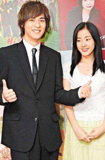 Vic Zhou et Park Eun Hye