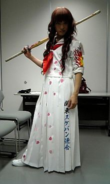 Elegant Yakkun san!