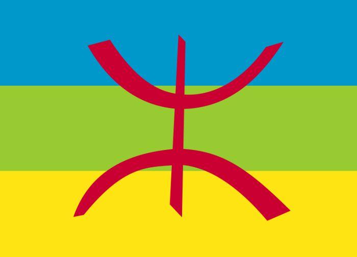 Signe représentant les berbères...