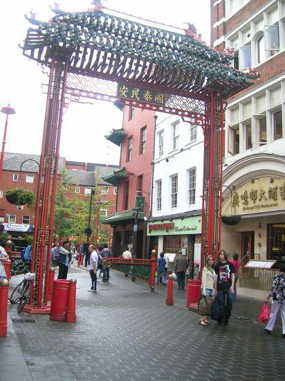 <3 London - China TOOOOoooWn!!!