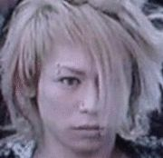 Kyô mon dieux