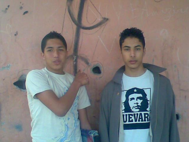moi et mon ami reda
