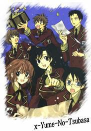 x-Yume-No-Tsubasa:Maya, Collin, Rémi, Elsa, Jonathan, Alexis