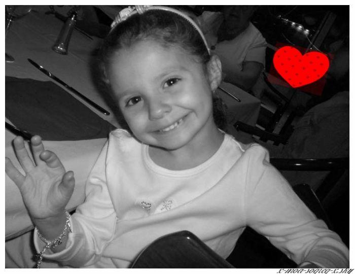 Ma princesse de filleule que j'aime <3