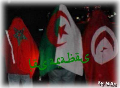 Magrheb United!! avant y avait pas de frontiere COCO!!
