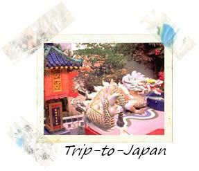 trip-to-Japan : Eeva