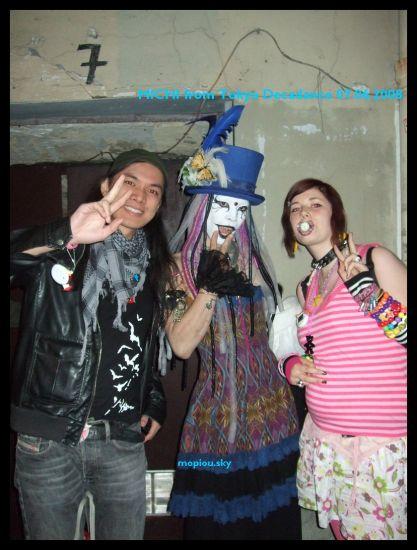tokyo decadance 07.06.2008