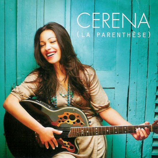 Cérena - La Parenthèse