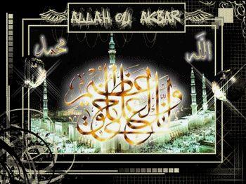 Allah ou akbar