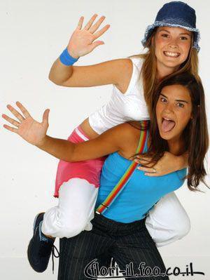 Clara et Nata