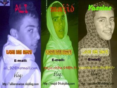 ali&majid&yassin...les 1er pote sur le monde...