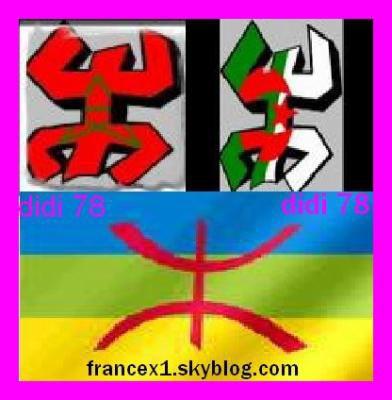 l3az tamazight