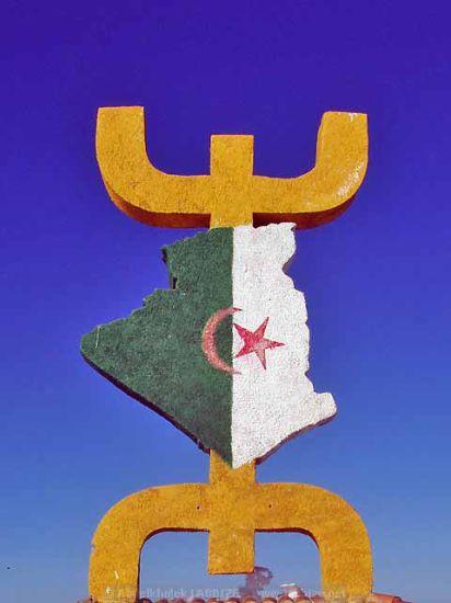 jai tro de fierté, c'est mon coté kabyle