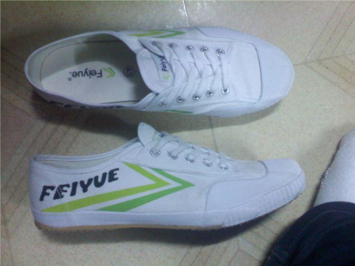 Feiyue <3 =)