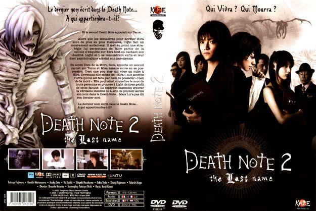 Death note film 2