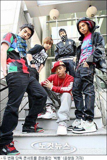 Mes amies du rap