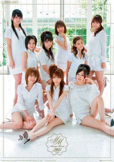 momusu calendar 2009