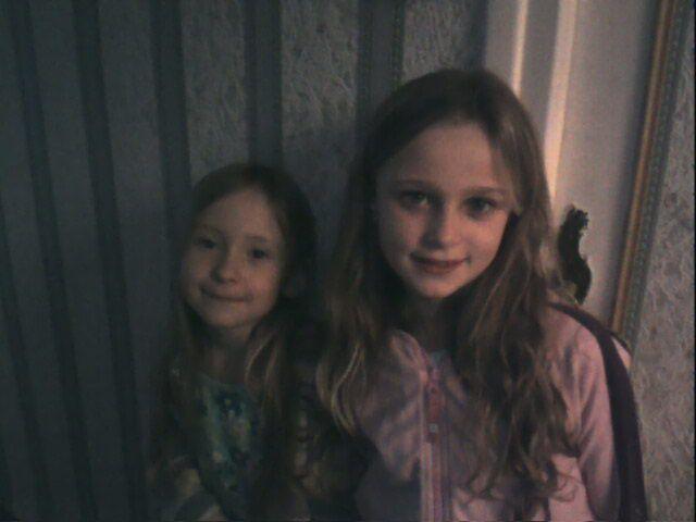 ma couz et ma soeur sont trop sympa